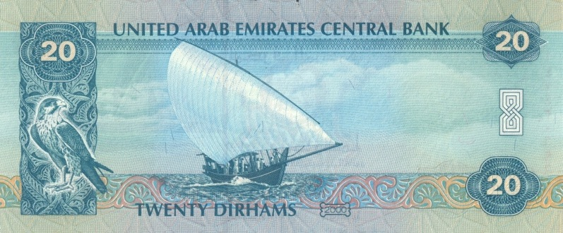 United Arab Emirates Currency History and Symbol Dirhams