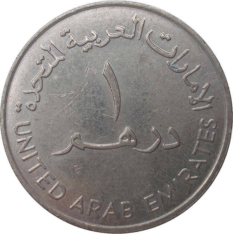AED 1 Coin