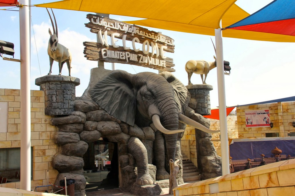 Emirates_Park_Zoo