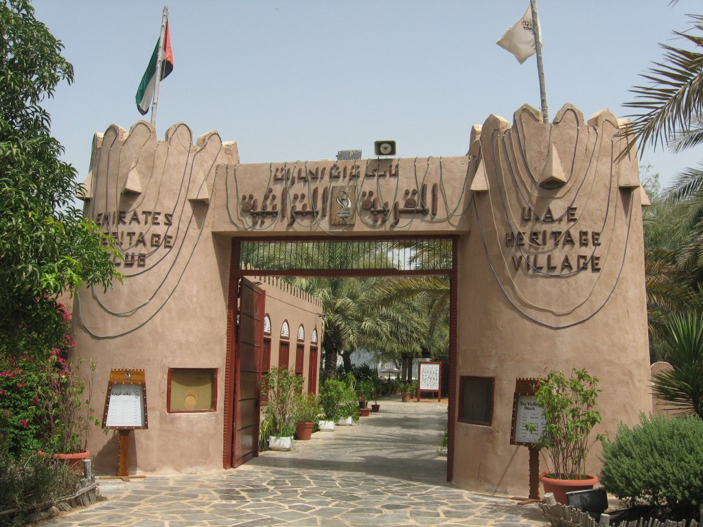 The_Heritage_Village