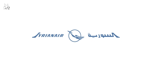 Syrian Air Logo