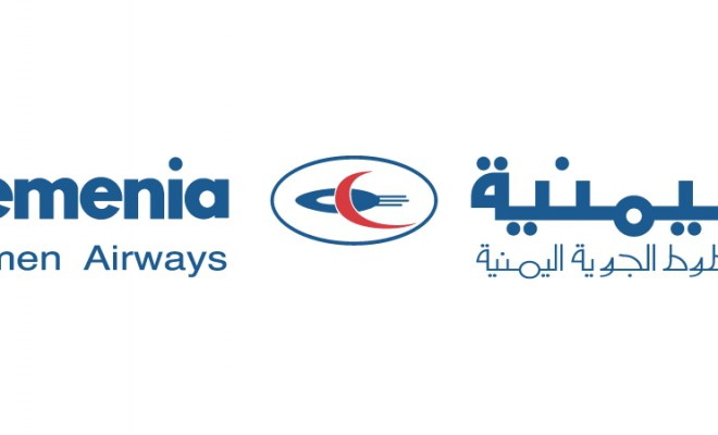 Yemenia Yemen Airways Logo