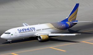 Shaheen Air Office Timing and Location in Abu Dhabi