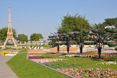 Al Mushrif Children's Garden in Abu Dhabi