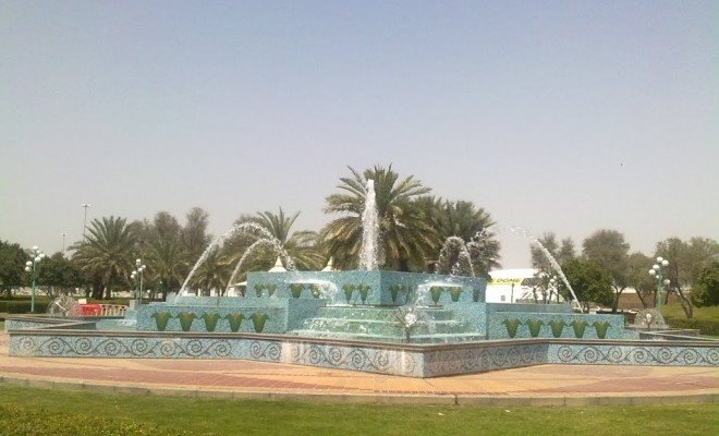 Old Airport Garden in Abu Dhabi