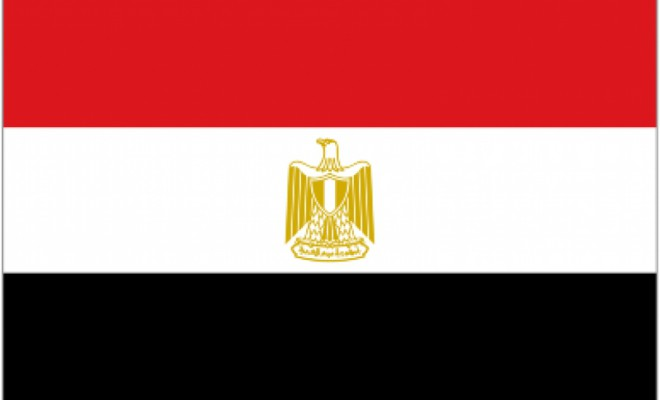 Egypt Embassy Office Timing and Location in Abu Dhabi
