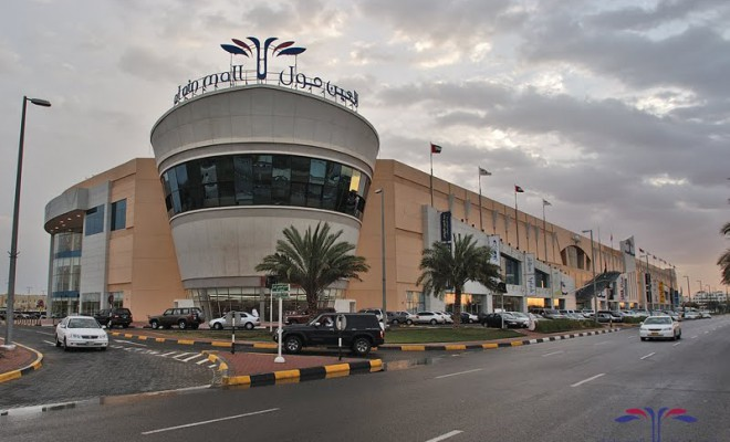 Al Ain Mall in Abu Dhabi