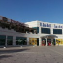 Al Jimi Mall Timing and Location, Al Ain, Abu Dhabi