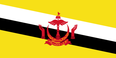 Brunei Embassy in Abu Dhabi