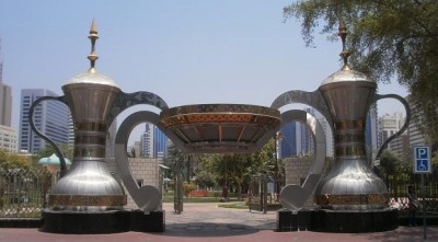 Capital Garden Location in Al Markaziyah, Abu Dhabi