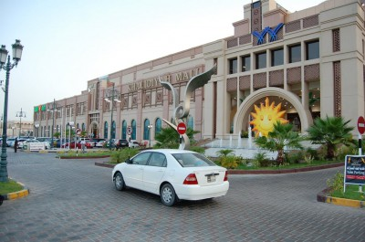 Khalidiyah Mall in Abu Dhabi