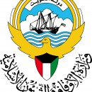 Kuwait Embassy Timing and Loaction in Abu Dhabi