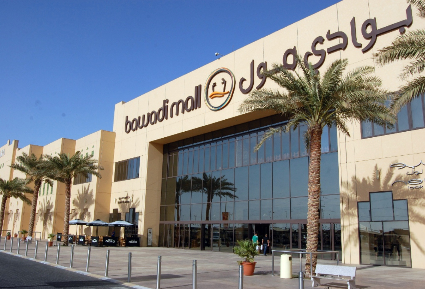 Image result for bawadi mall al ain uae