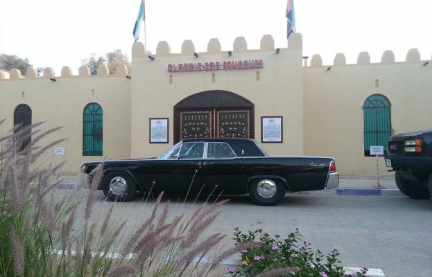 Classic Cars Museum in Abu Dhabi