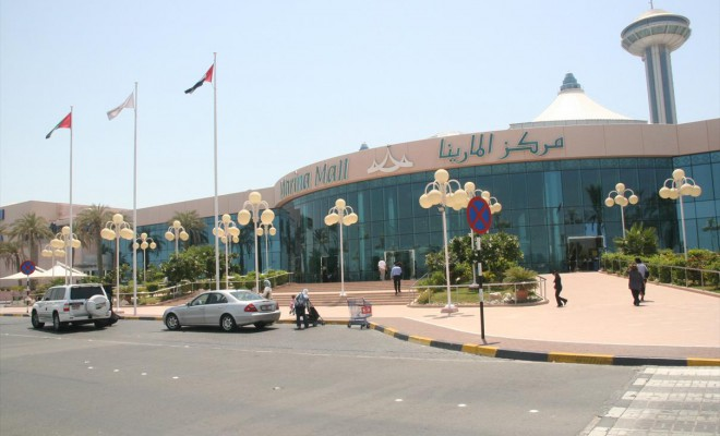 Marina Mall Business Hours and Location in Abu Dhabi