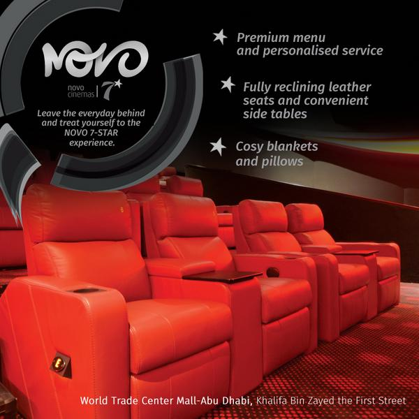 Novo_Cinemas_WTC Mall