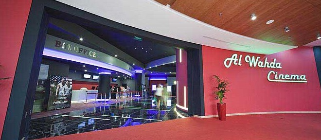 Movies and Show timings of Al Wahda Cinema in Abu Dhabi