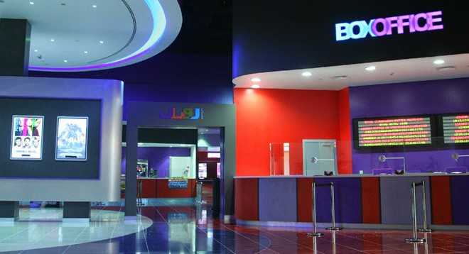 Movies and Show timings of Cine Royal Cinemas Ruwais Mall