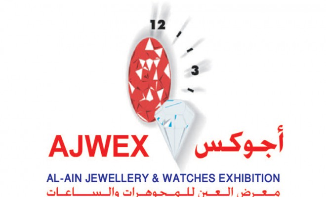 The Al Ain International Jewellery & Watches Exhibition