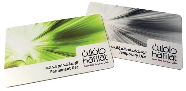 Hafilat Card system is the Emirate's travel payment system