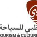 Abu Dhabi goes all out for destination awareness