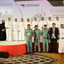 E-government forum in Abu Dhabi focuses on greater online accessibility