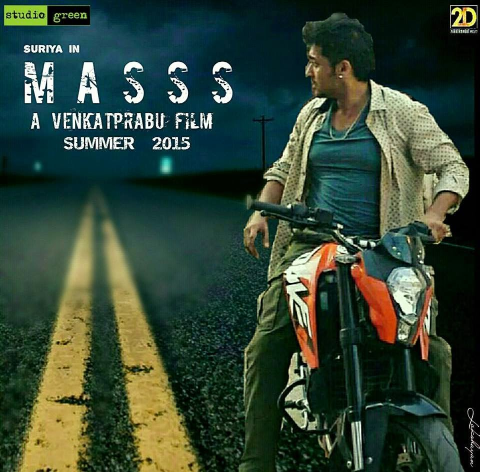 masss the movie posters