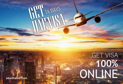 14 Days UAE/Dubai Visa Online