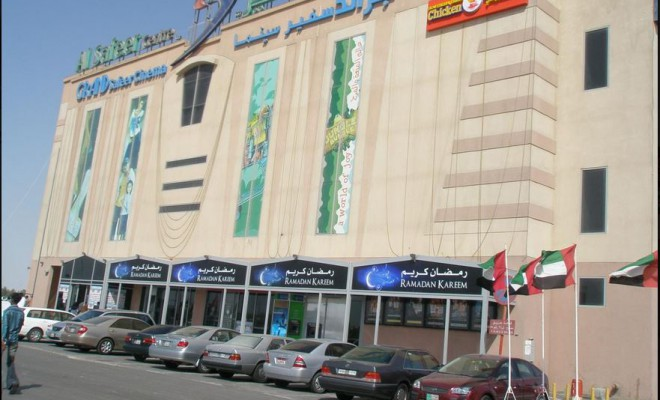 Grand Safeer Cinemas in Mussafah Centre