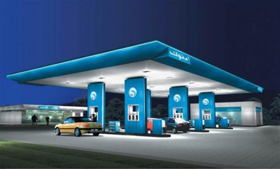 ADNOC Service Station for Rahal eGas Card in Abu Dhabi UAE