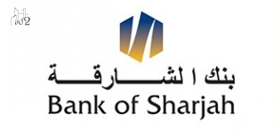 Bank of Sharjah - Logo