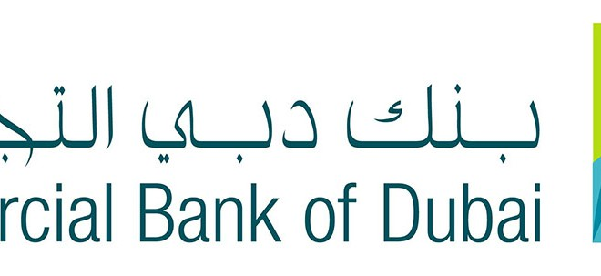 Dubai Commercial Bank (CBD)