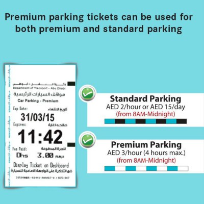 Mawaqif Standard Parking and Premium Parking fees in Abu Dhabi