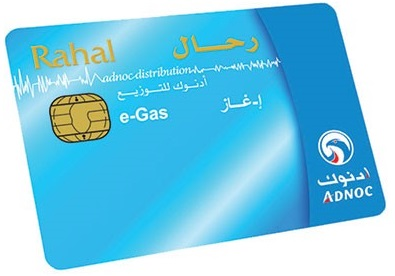 Rahal eGas Card System in Abu Dhabi by ADNOC
