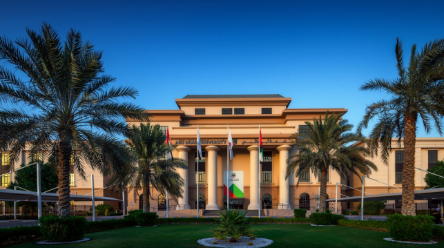 Since its inception in 2000, the university, has become one of only six universities in the UAE to enter the ranks of the world's top 700 universities.