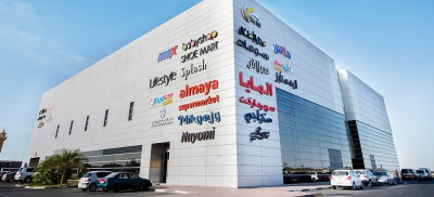 The City Mall in Madinat Zayed