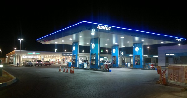ADNOC Petrol Station near Zayed Stadium