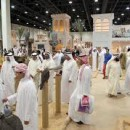 Abu Dhabi environmental initiatives on show at ADIHEX 2015