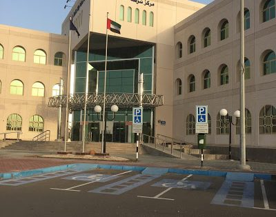 Khalifa Police Station Timings and Address in Abu Dhabi