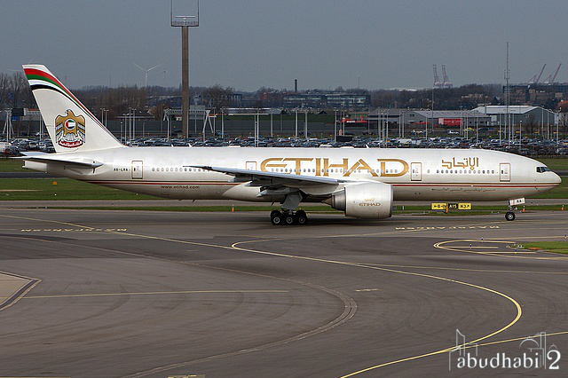 Current Etihad Livery