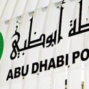 Musaffah Police Station in Abu Dhabi Contact Number