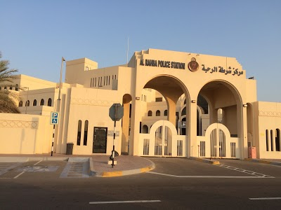 Rahba Police Station Timing and Location in Abu Dhabi