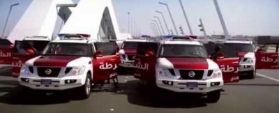 Abu Dhabi Police Technology showcase video
