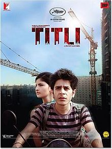 Titli - Hindi movie - in Abu Dhabi