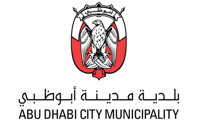 Construction Permits Division Abu Dhabi - Functions