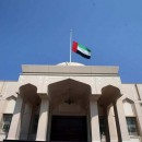 Dubai Courts to launch 'smart services' during Gitex week