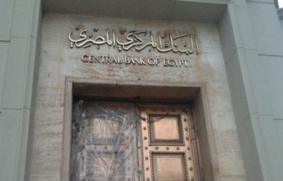 Can Egypt's New central Bank Chief Calm Currency Crisis?