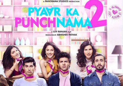 Pyaar Ka Punchanama 2 - Hindi movie - in Abu Dhabi