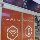 RTA to unveil new bundle of smart services during Gitex week