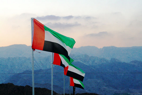 44th UAE National Day